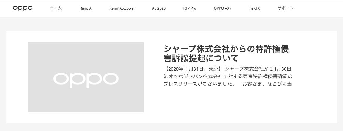 f:id:Azusa_Hirano:20200302161229p:plain