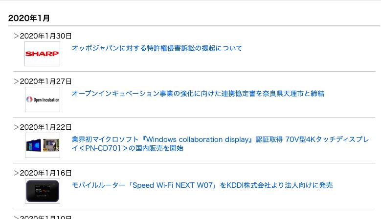 f:id:Azusa_Hirano:20200302161422p:plain