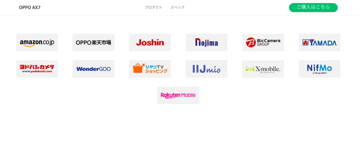 f:id:Azusa_Hirano:20200303120415p:plain