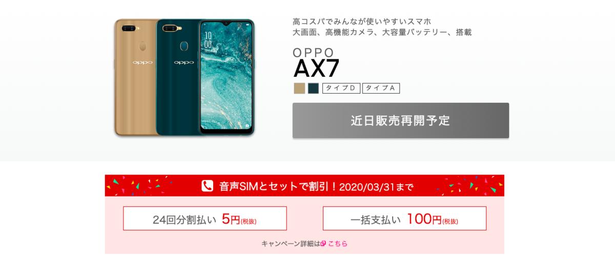f:id:Azusa_Hirano:20200304235632p:plain