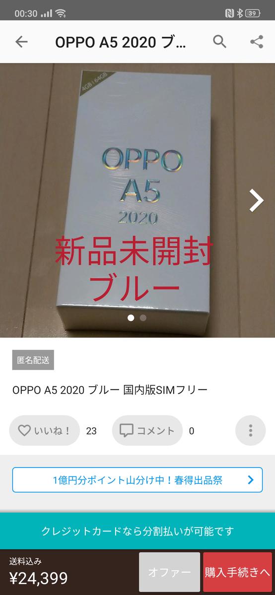 f:id:Azusa_Hirano:20200305003319p:plain