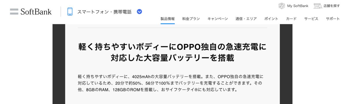 f:id:Azusa_Hirano:20200305115955p:plain