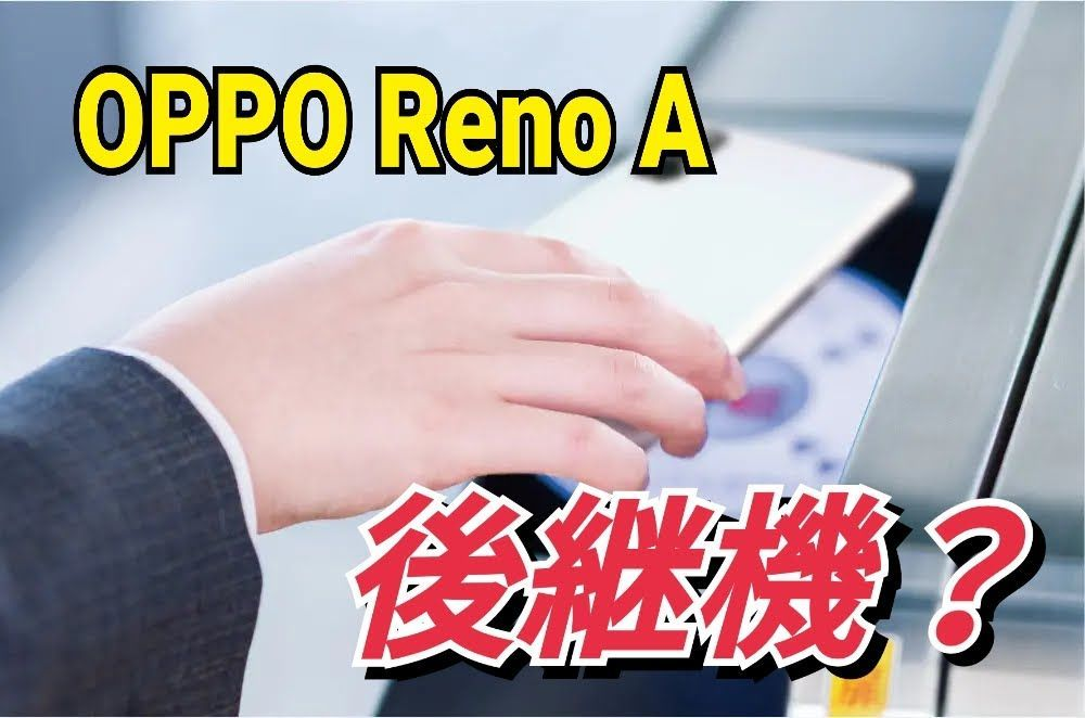 f:id:Azusa_Hirano:20200308003611j:plain