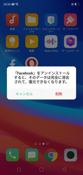 f:id:Azusa_Hirano:20200308210540p:plain