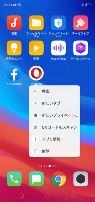 f:id:Azusa_Hirano:20200308210545p:plain