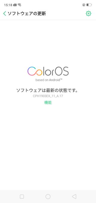 f:id:Azusa_Hirano:20200308211200p:plain