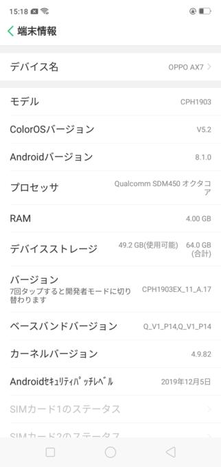 f:id:Azusa_Hirano:20200308211218p:plain