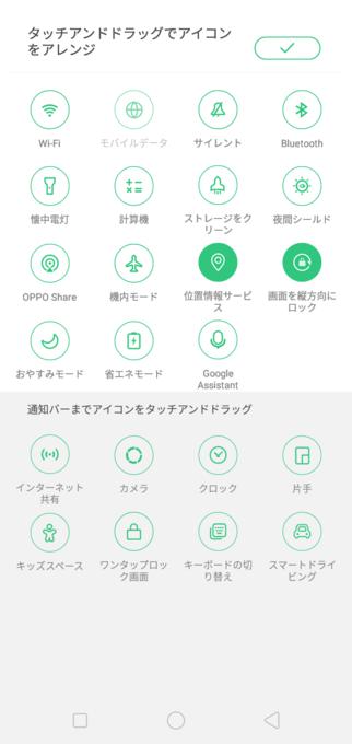 f:id:Azusa_Hirano:20200308212420p:plain