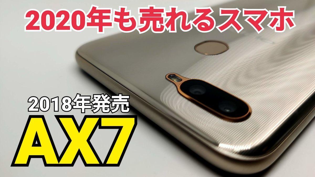 f:id:Azusa_Hirano:20200308220255j:plain