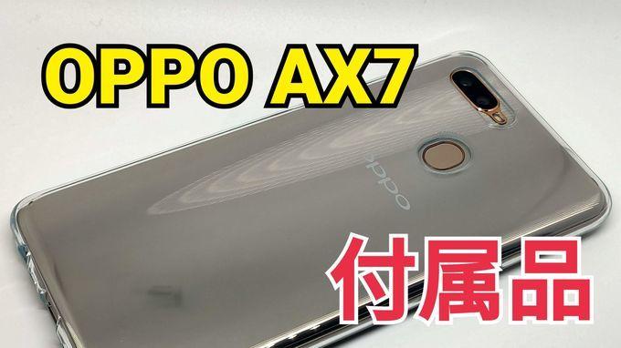 f:id:Azusa_Hirano:20200309165332j:plain
