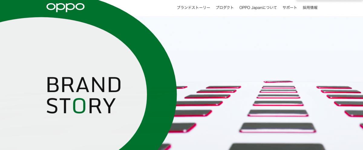 f:id:Azusa_Hirano:20200310110144p:plain