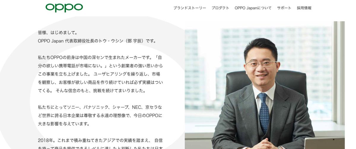 f:id:Azusa_Hirano:20200310110617p:plain