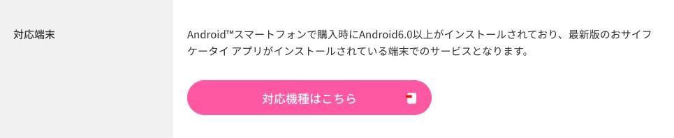 f:id:Azusa_Hirano:20200310171449p:plain