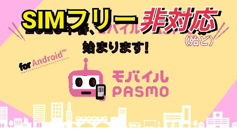 f:id:Azusa_Hirano:20200310173750j:plain