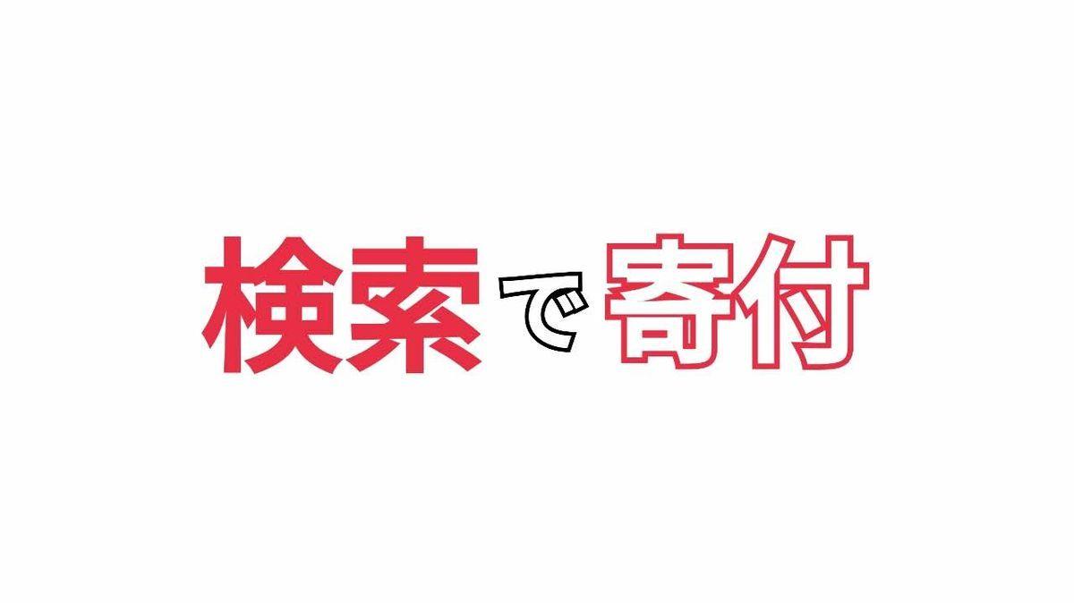 f:id:Azusa_Hirano:20200311194115j:plain