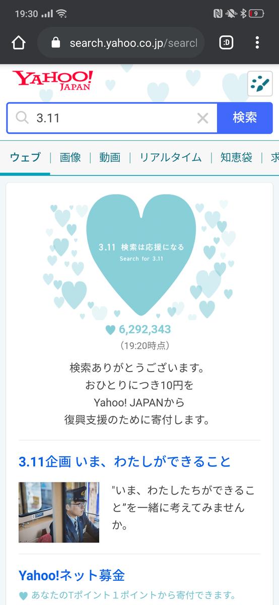 f:id:Azusa_Hirano:20200311194541p:plain
