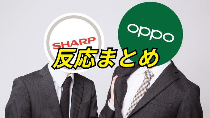 f:id:Azusa_Hirano:20200312230526j:plain