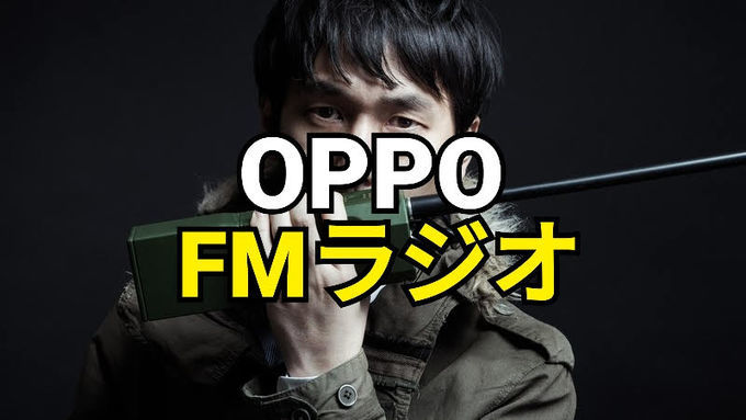 f:id:Azusa_Hirano:20200314212552j:plain