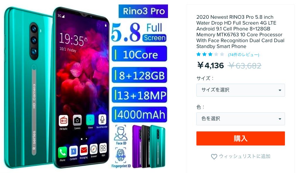 f:id:Azusa_Hirano:20200314231613p:plain