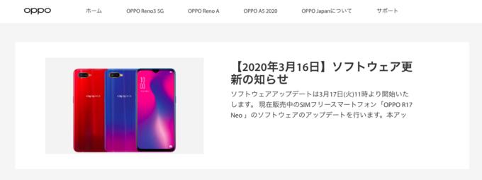 f:id:Azusa_Hirano:20200317164159p:plain