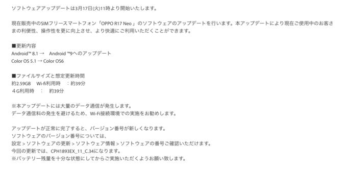 f:id:Azusa_Hirano:20200317164203p:plain