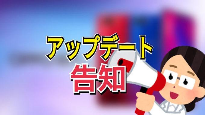 f:id:Azusa_Hirano:20200317171912j:plain
