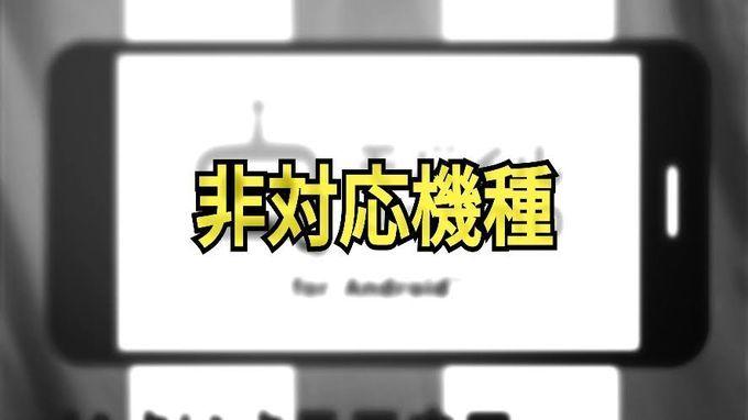 f:id:Azusa_Hirano:20200318165209j:plain