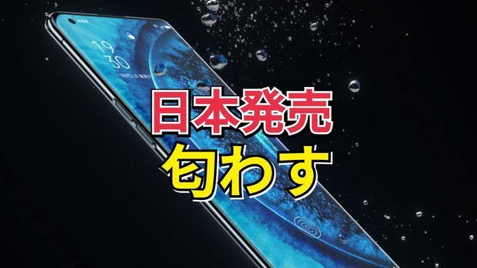 f:id:Azusa_Hirano:20200318184519j:plain
