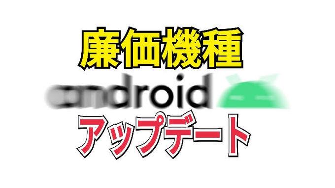 f:id:Azusa_Hirano:20200320190156j:plain