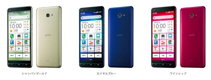 f:id:Azusa_Hirano:20200321201222p:plain