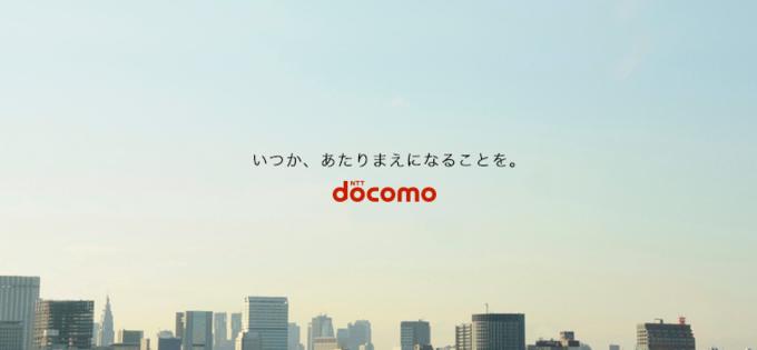 f:id:Azusa_Hirano:20200325182600p:plain