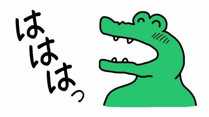 f:id:Azusa_Hirano:20200326175417j:plain