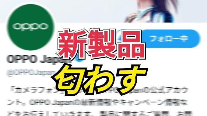 f:id:Azusa_Hirano:20200327234639j:plain