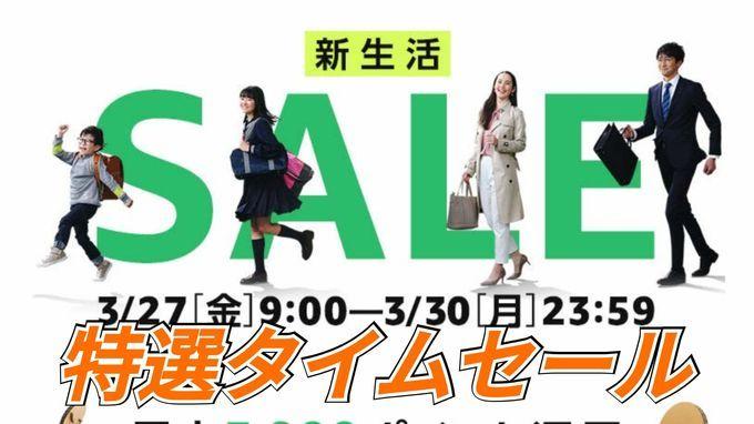 f:id:Azusa_Hirano:20200328232502j:plain