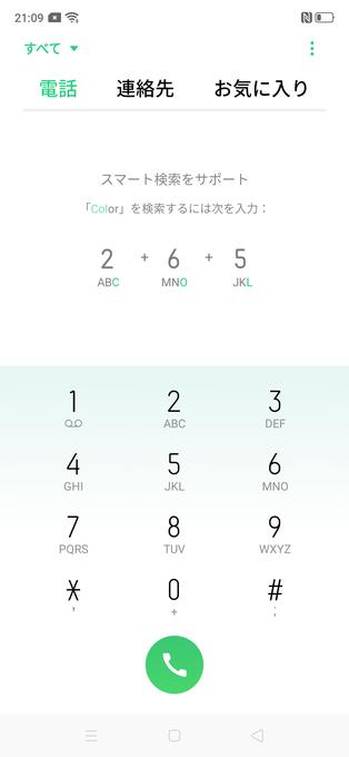 f:id:Azusa_Hirano:20200329212919p:plain