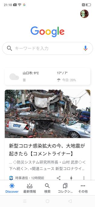 f:id:Azusa_Hirano:20200329212946p:plain