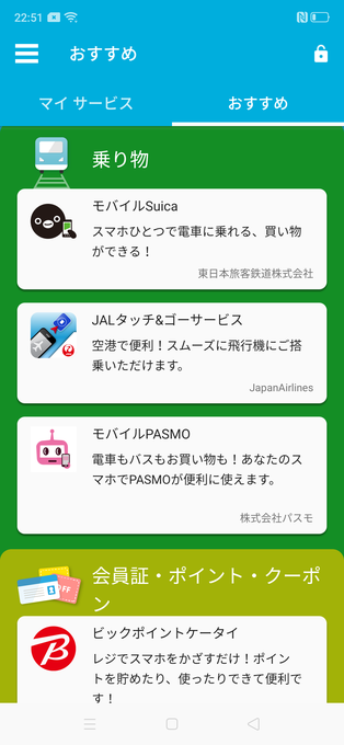 f:id:Azusa_Hirano:20200329225301p:plain