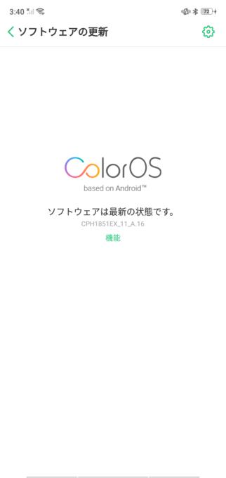 f:id:Azusa_Hirano:20200330192851p:plain