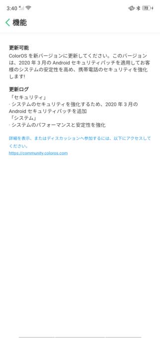 f:id:Azusa_Hirano:20200330192855p:plain
