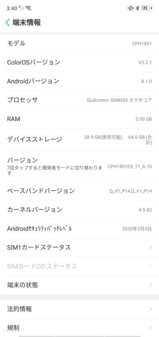 f:id:Azusa_Hirano:20200330192859p:plain