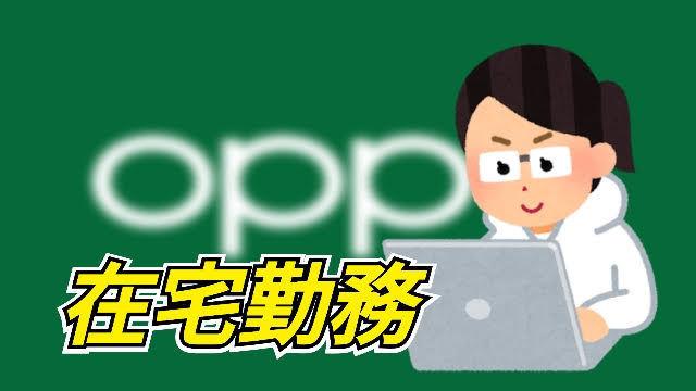 f:id:Azusa_Hirano:20200330203825j:plain