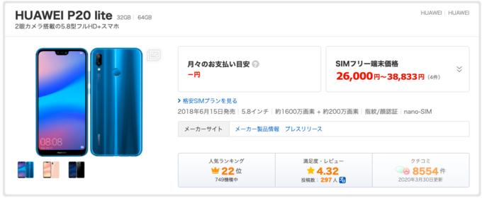 f:id:Azusa_Hirano:20200331102336p:plain