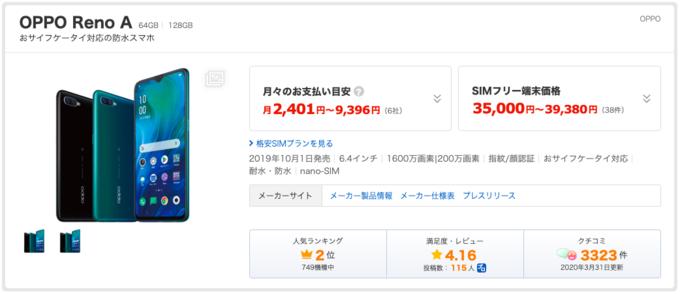 f:id:Azusa_Hirano:20200331102340p:plain