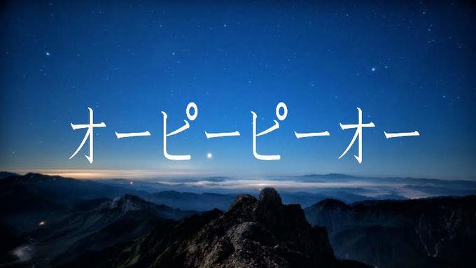 f:id:Azusa_Hirano:20200401194145j:plain