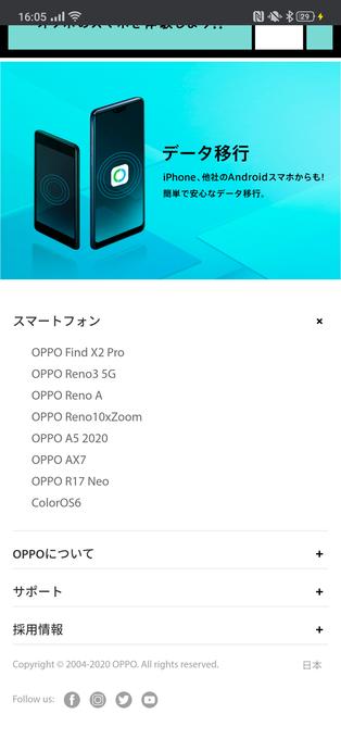 f:id:Azusa_Hirano:20200403161404p:plain