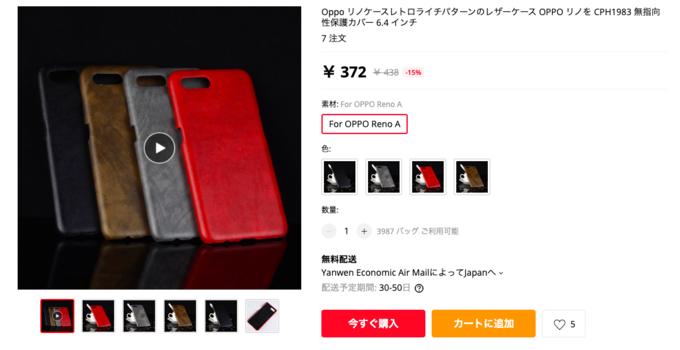 f:id:Azusa_Hirano:20200405222636p:plain