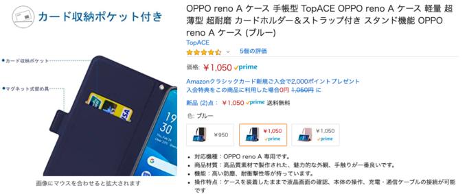f:id:Azusa_Hirano:20200405222659p:plain