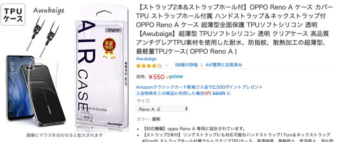f:id:Azusa_Hirano:20200405222709p:plain