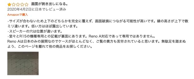 f:id:Azusa_Hirano:20200405225026p:plain