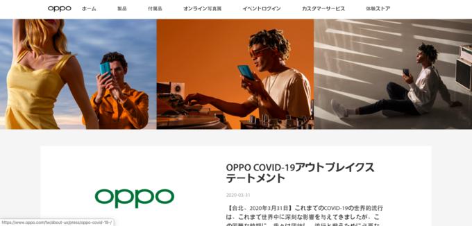 f:id:Azusa_Hirano:20200407173400p:plain